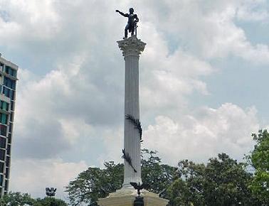Monumento a Carabobo o monolito de la plaza Bolívar de Valencia