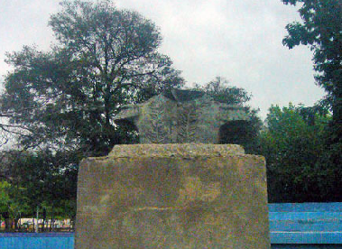 Busto de El Libertador Simón Bolívar