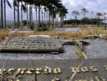 Parque Cementerio Metropolitano del Este