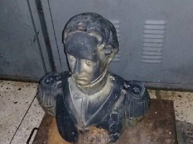 Busto de Rafael Urdaneta